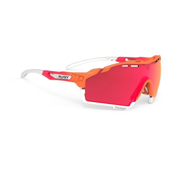 Radsportbrille Cutline 2020