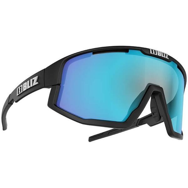 Radsportbrille Fusion 2020 matt